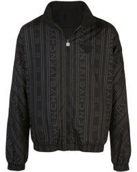 Givenchy - ロゴ ボンバージャケット - Lyst