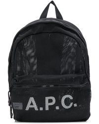A.P.C. ロゴ バックパック - ブラック