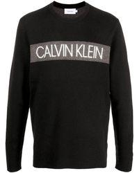 Calvin Klein リブトリム スウェットシャツ - ブラック