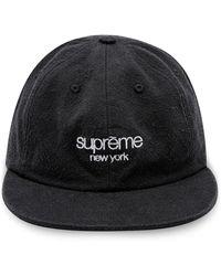 Supreme - ロゴ パネルキャップ - Lyst