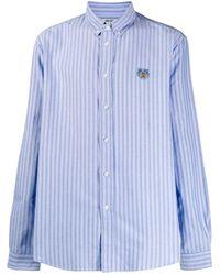 KENZO Рубашка В Полоску - Синий