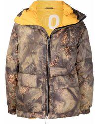 Khrisjoy Camouflage-print Zip-up Padded Jacket - Brown