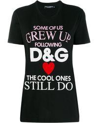 Dolce & Gabbana - プリント Tシャツ - Lyst