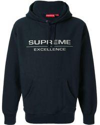 Supreme - ロゴ パーカー - Lyst