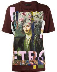 Etro プリント Tシャツ - マルチカラー