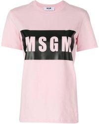 MSGM | Branded T-shirt | Lyst