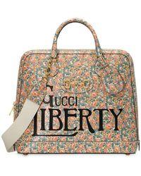 Gucci Liberty グッチ ホースビット 1955 バッグ - マルチカラー