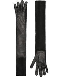 Burberry Удлиненные Перчатки С Кашемировой Подкладкой - Черный