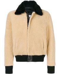 Saint Laurent - Collared Jacket - Lyst