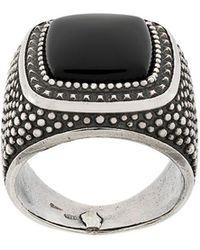 Emanuele Bicocchi - Stone Embellished Ring - Lyst