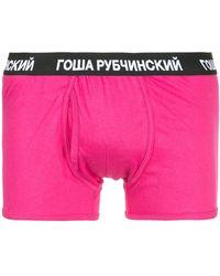 Gosha Rubchinskiy - Logo Band Boxers - Lyst