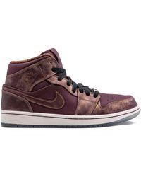 Nike 'Air 1 BHM' Sneakers - Lila