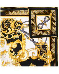 Versace Barocco Print Scarf - White