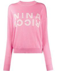 Nina Ricci ロゴ セーター - ピンク