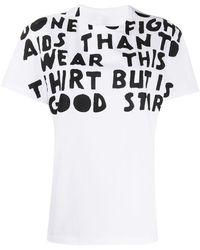 Maison Margiela Aids Charity Tシャツ - ホワイト
