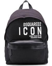 DSquared² Рюкзак Icon - Черный