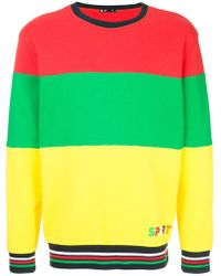 The Upside - Colour Block Jumper - Lyst