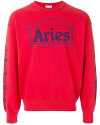 Aries - プリントスウェットシャツ - Lyst