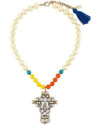 Rada' - Oversized Pendant Necklace - Lyst