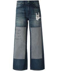 Sandrine Rose Embroidered Patchwork Jeans - Blue