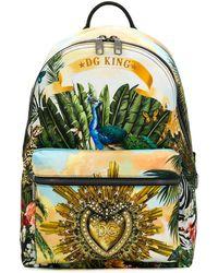 Dolce & Gabbana Tropical King バックパック - マルチカラー