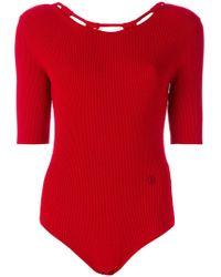 Carven - Ribbed Bodysuit - Lyst