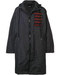 DIESEL J-elinx パーカーコート - ブラック