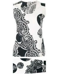 Versace - Optical Paisley Skirt & Tank - Lyst