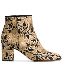 Sebastian - Jacquard Ankle Boots - Lyst