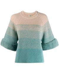 Fendi グラデーション セーター - マルチカラー
