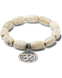 Loree Rodkin 14kt Gold Diamond Bead Bracelet - Metallic