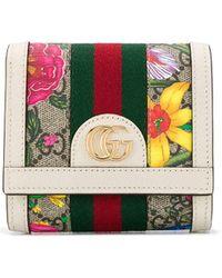 Gucci - オフィディアGG フローラ 財布 - Lyst