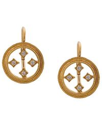 Cathy Waterman Double-milgrain Circular Earrings - Metallic