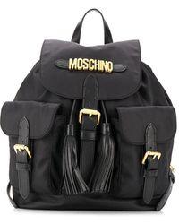 Moschino - ロゴ タッセル バックパック - Lyst