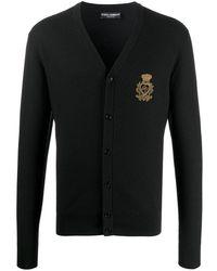 Dolce & Gabbana - Dg カーディガン - Lyst