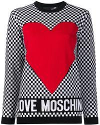 Love Moschino - ハート プルオーバー - Lyst