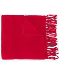 Vivienne Westwood - ロゴ フリンジスカーフ - Lyst