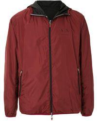 Armani Exchange Спортивная Куртка На Молнии С Капюшоном - Красный