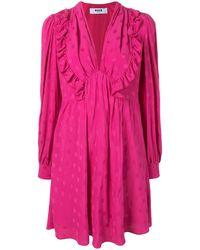 MSGM Платье С Оборками И Узором В Горох - Розовый