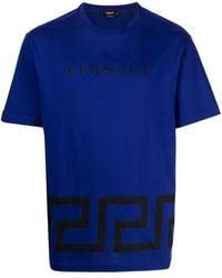 Versace - グレカ Tシャツ - Lyst