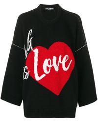 Dolce & Gabbana Джемпер Love - Черный