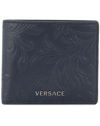 Versace - バロッコ 二つ折り財布 - Lyst
