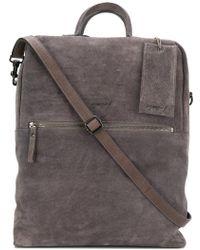 Marsèll | Rectangular Shaped Backpack | Lyst