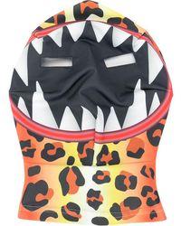 Walter Van Beirendonck Leopard Morph Mask - Red