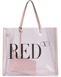 RED Valentino Pointote ハンドバッグ - ホワイト