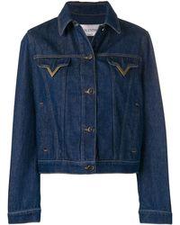 Valentino Джинсовая Куртка С V-образным Декором - Синий