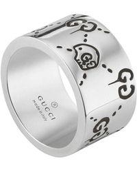 Gucci 'Ghost' Ring - Mettallic