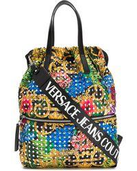 Versace Jeans バロックプリント バックパック - マルチカラー