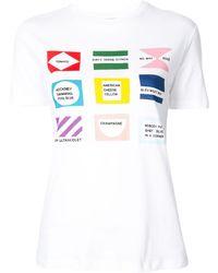 Être Cécile Flags Tシャツ - ホワイト