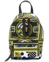 Versus - Printed Mini Backpack - Lyst